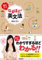 141104 book 84px.jpg