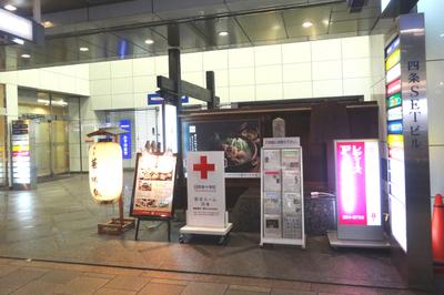 京都セミナーチラシ01.jpg
