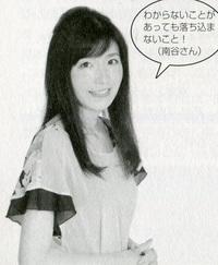 多聴多読マガジンプロフ.jpg