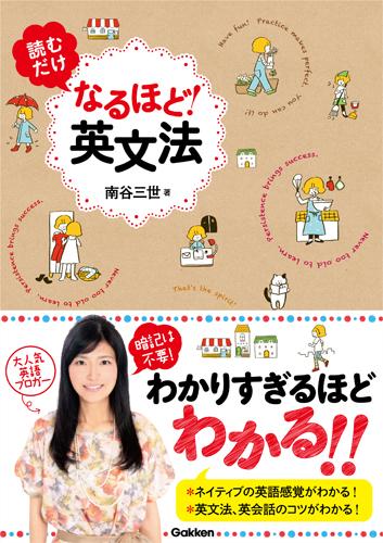 141104 book 500px.jpg