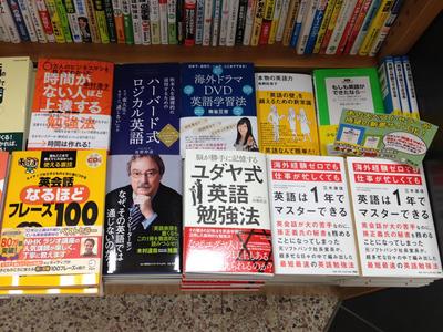 160427 04 梅田紀伊國屋.jpg