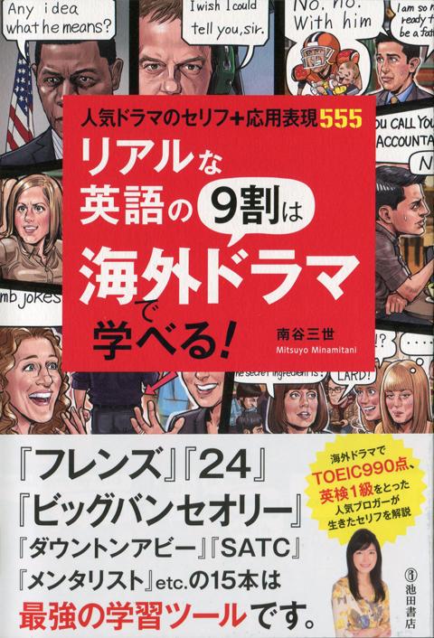 171215book480px.jpg