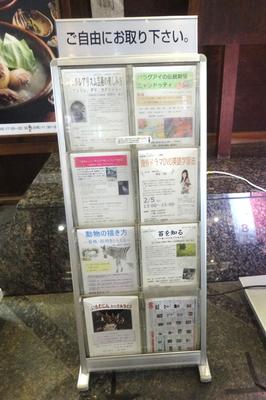 京都セミナーチラシ02.jpg